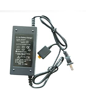 YUNZHILUN iMortor Battery Charger
