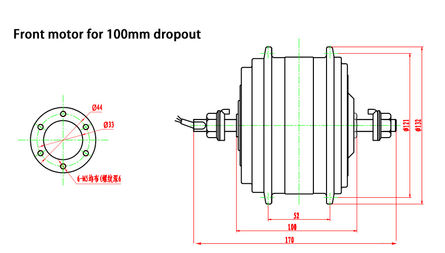 xiongda 2-speed motor ebike kit